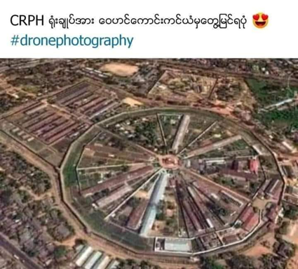 Aerial photo of Insein prison.png