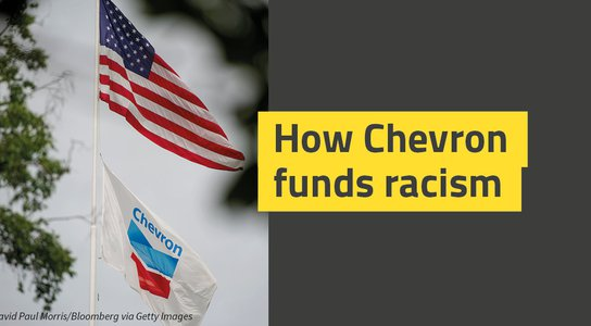 Listing_image_How chevron funds racism.jpg