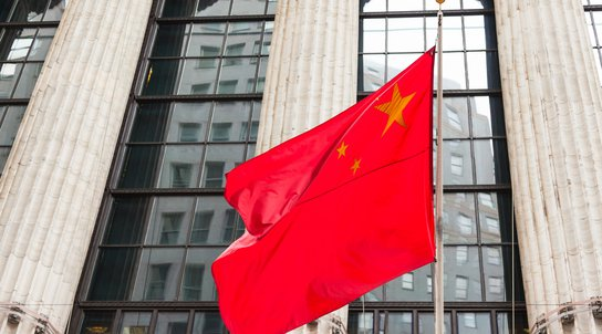 Chinese flag outside government building